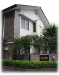 国立聖書教会