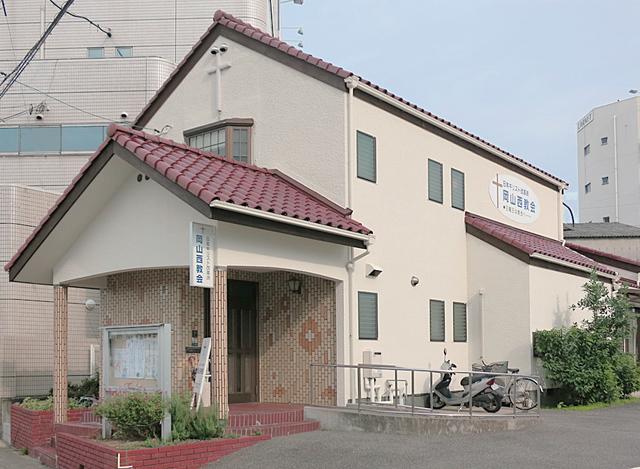 岡山西教会