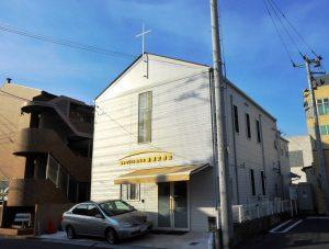 新浦安教会