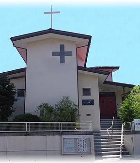 西鎌倉教会